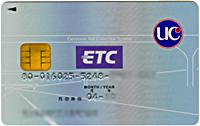 hojin_etc_card