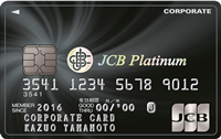 jcb_platinum_card