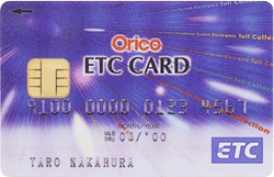 orico_etccard