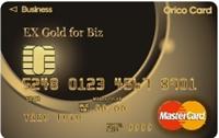 EX Gold for Biz M(ID×QUICPay)(エグゼクティブゴールドフォービズ エム)