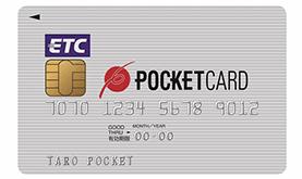 poket_etccard