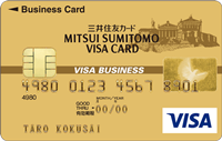 smcc_biz_gold_card