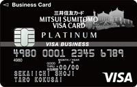smcc_biz_platinum_card