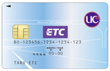 uc_etc_card