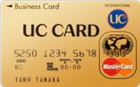 uc_gold_card